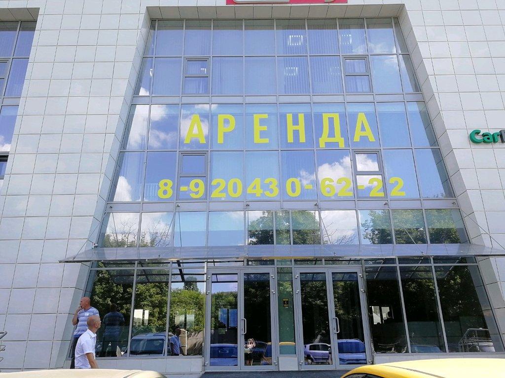 бизнес-центр — Партнер — Воронеж, фото №1