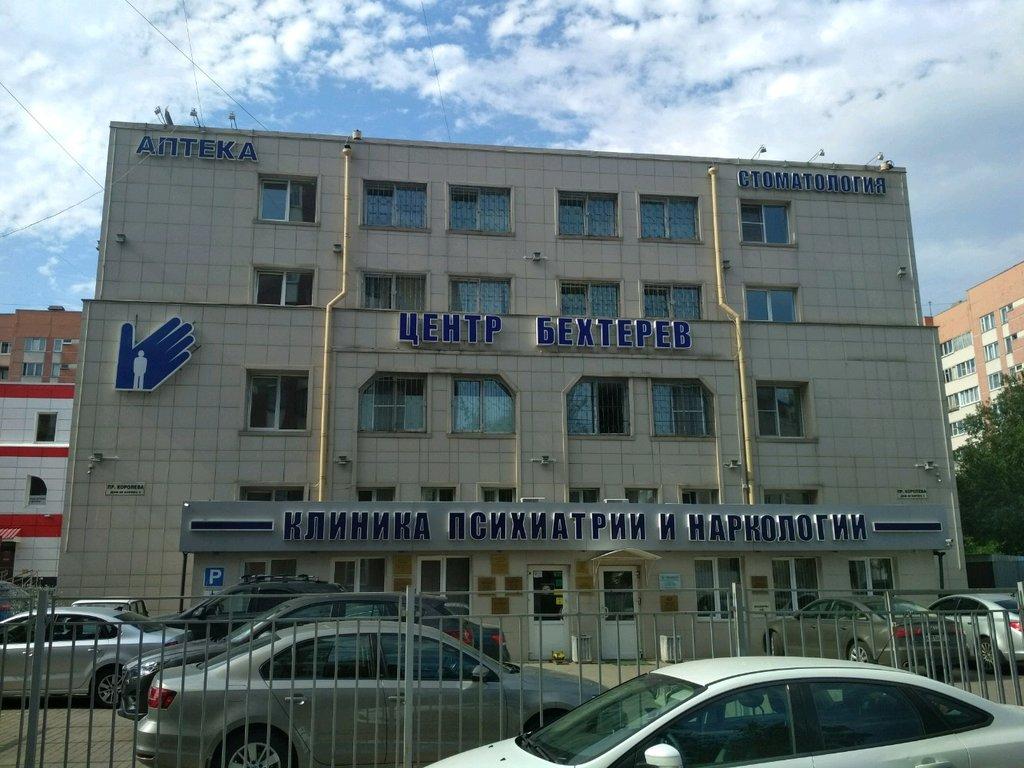 аптека — Медиафарм — Санкт-Петербург, фото №3