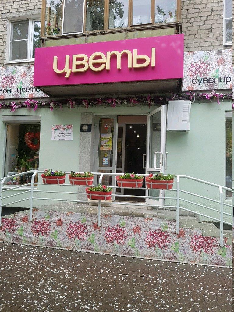 Город, доставка цветов кемерово круглосуточный екатеринбург