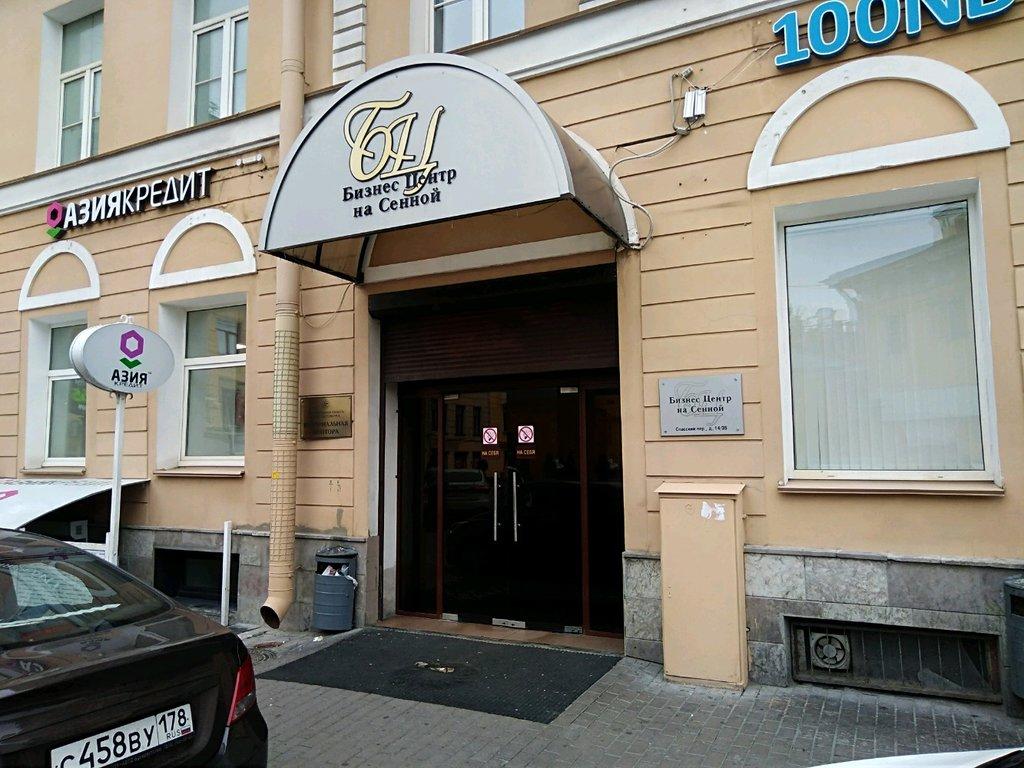 юридические услуги — Потенциал — Санкт-Петербург, фото №1