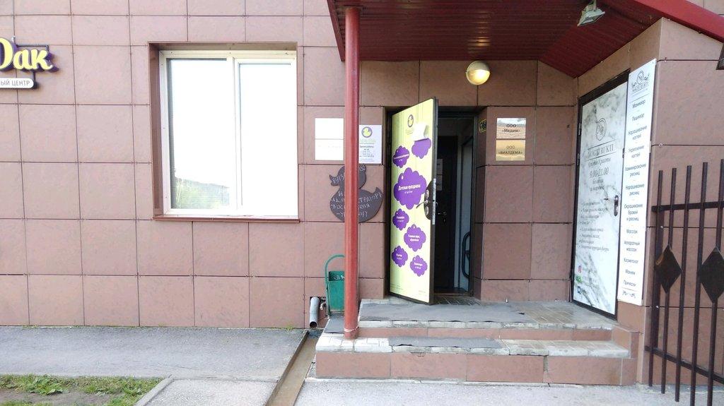 организация и проведение детских праздников — Даки-Дак — Новосибирск, фото №6