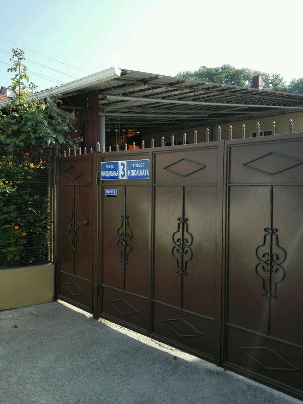 Гостевой дом Квитка