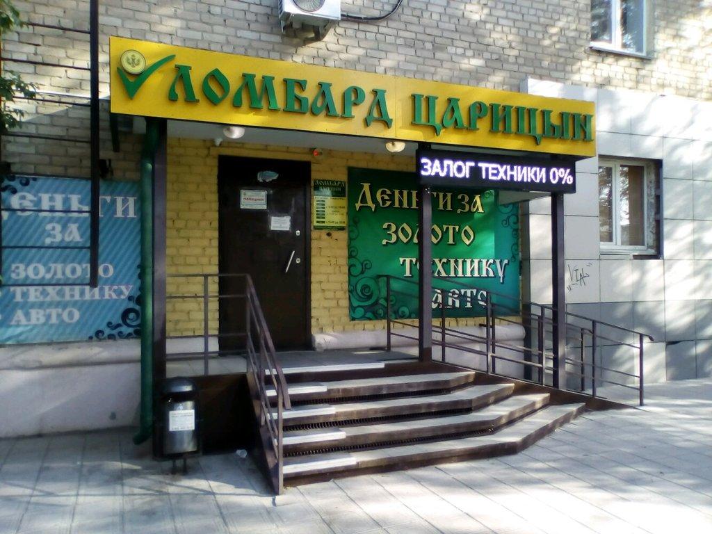 свобода от кредитов новосибирск