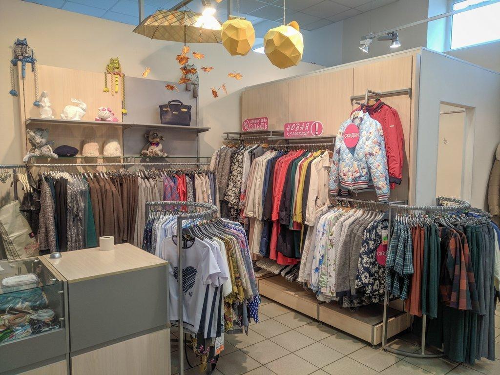 775734e1f Ozon - магазин одежды, Великий Новгород — отзывы и фото — Яндекс.Карты