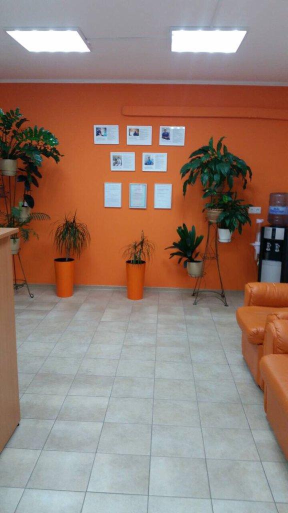 стоматологическая клиника — Дентанис — Люберцы, фото №1