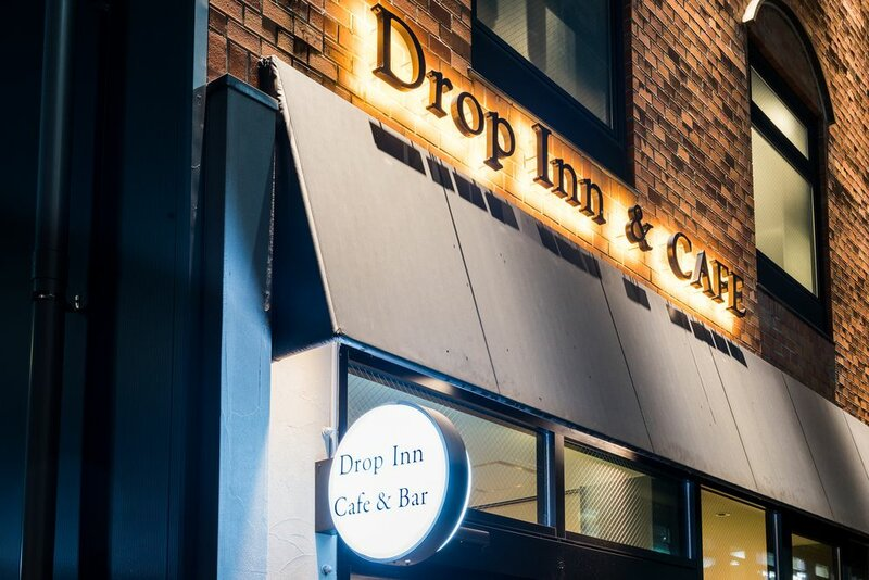 Drop Inn Tottori - Hostel