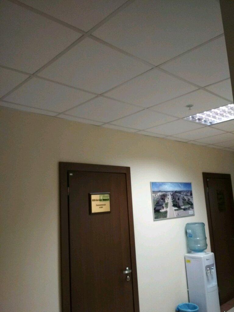 строительная компания — АСК-инвест — Краснодар, фото №2
