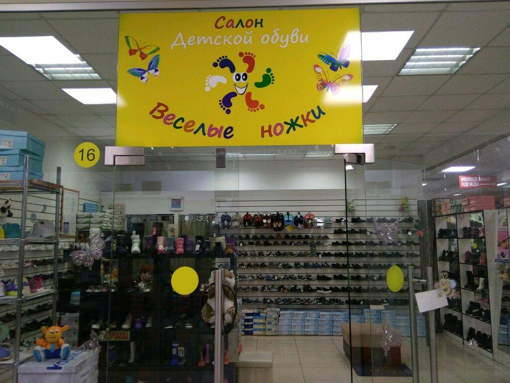 магазин обуви — Детская обувь Весёлые ножки — Москва, фото №2