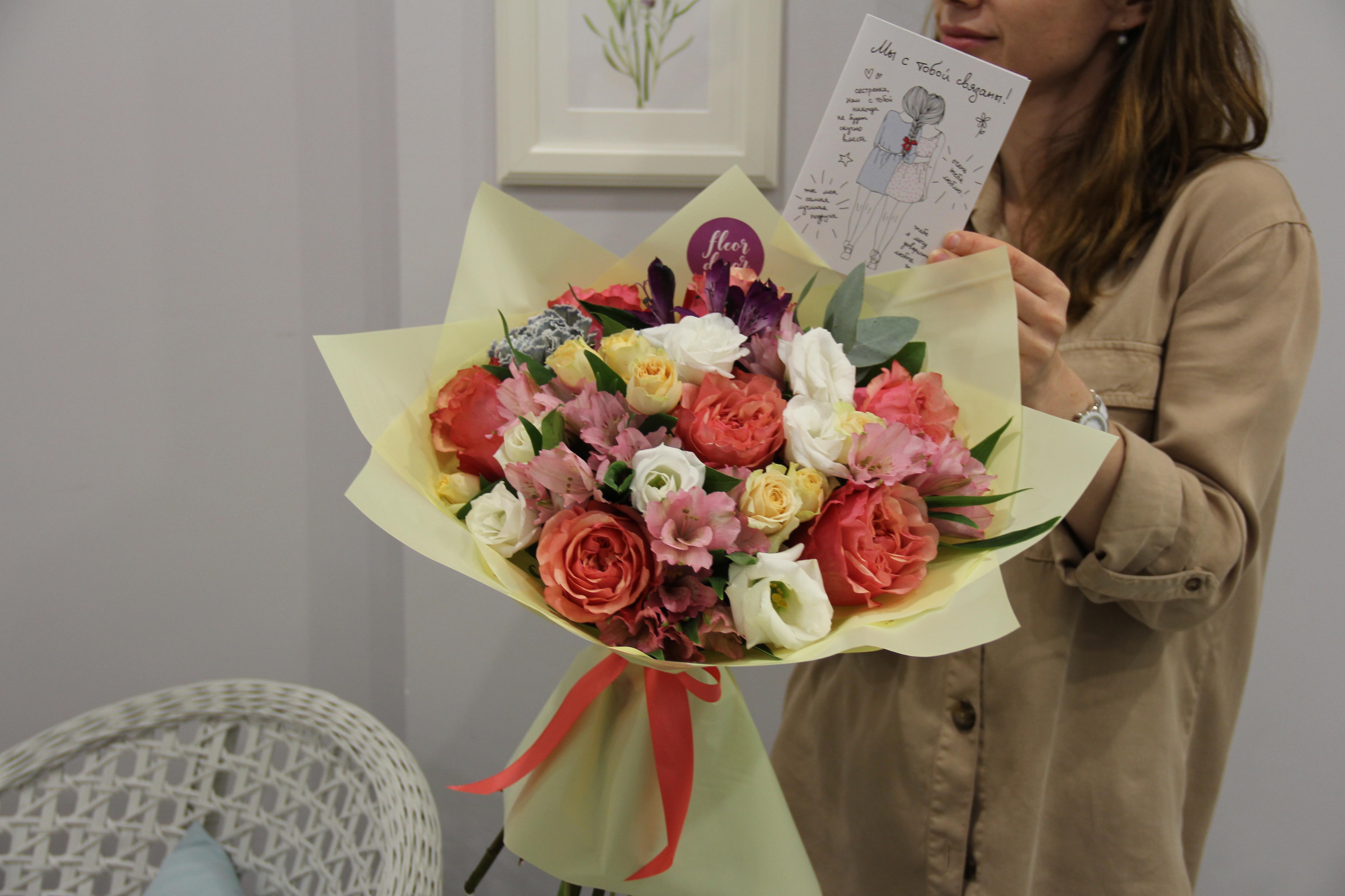 Заказ и доставка цветов челны круглосуточная, цветы