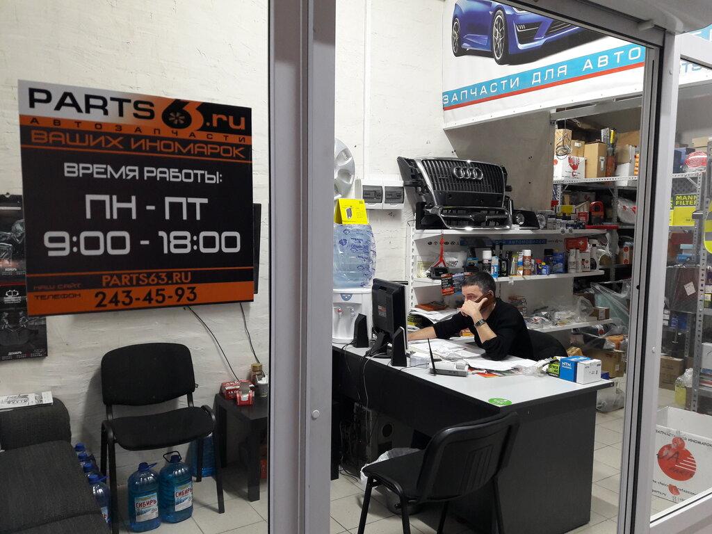 магазин автозапчастей и автотоваров — Parts63 — Самара, фото №6