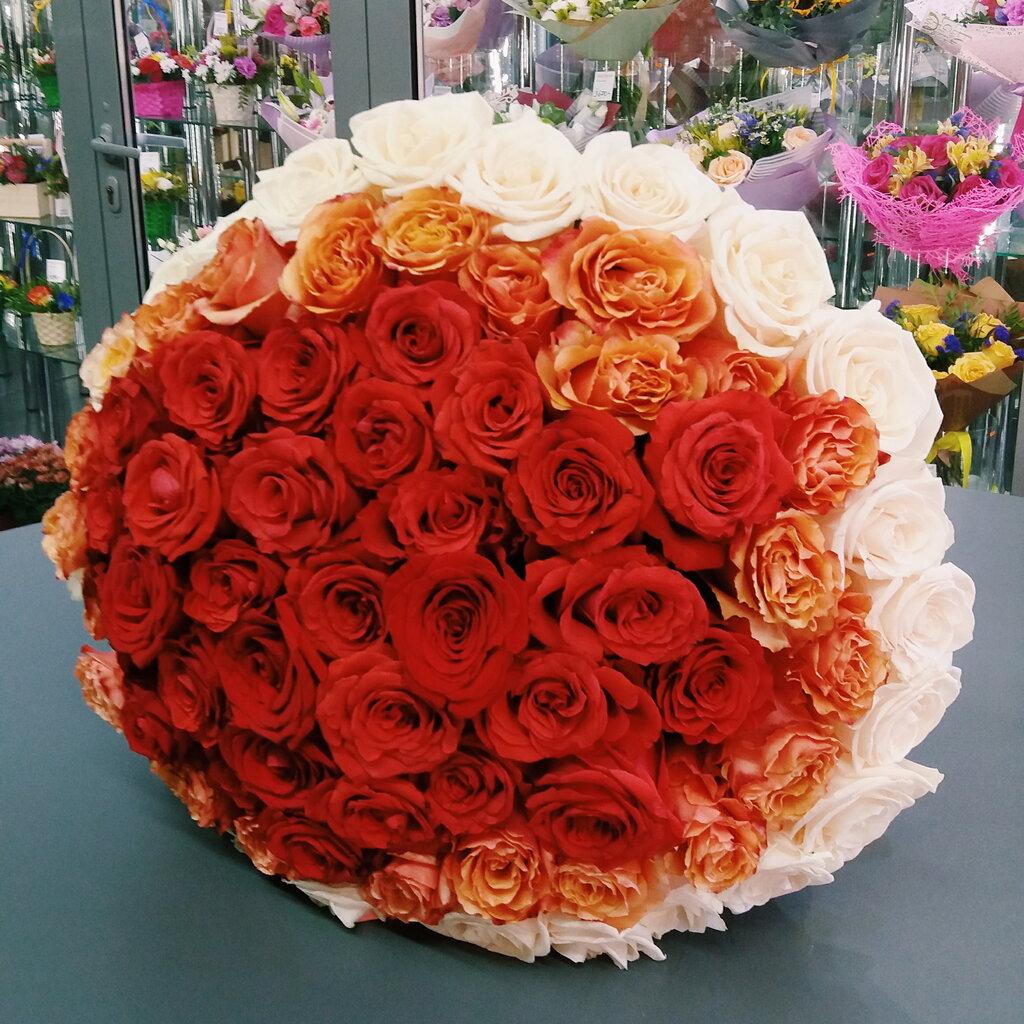 Омск заказать цветы в тюмени с доставкой