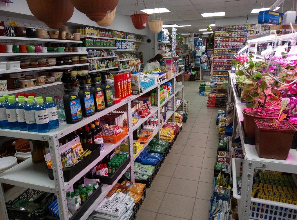 дубленки, фото магазина семена роль сериале моя
