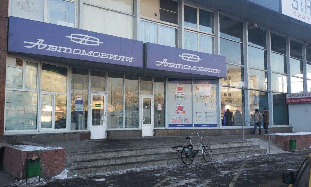 Москва автосалоны южнопортовый займ под автомобиль в красноярске