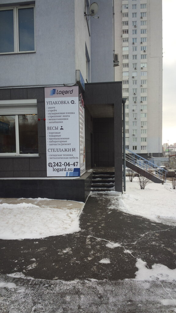стеллажи — Логард — Челябинск, фото №4