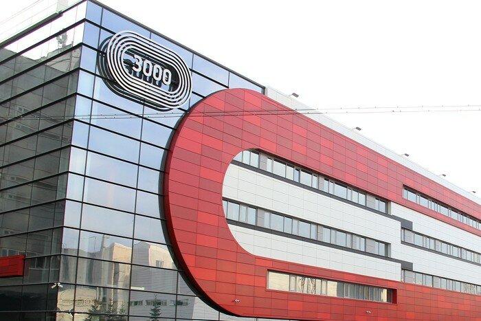 IT-компания — Софт-Сервис — Уфа, фото №1