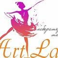 Лаборатория танца Art lab, Заказ ансамблей на мероприятия в Евпатории
