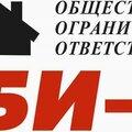 ЖБИ № 10, Услуги по ремонту и строительству в Курумоче
