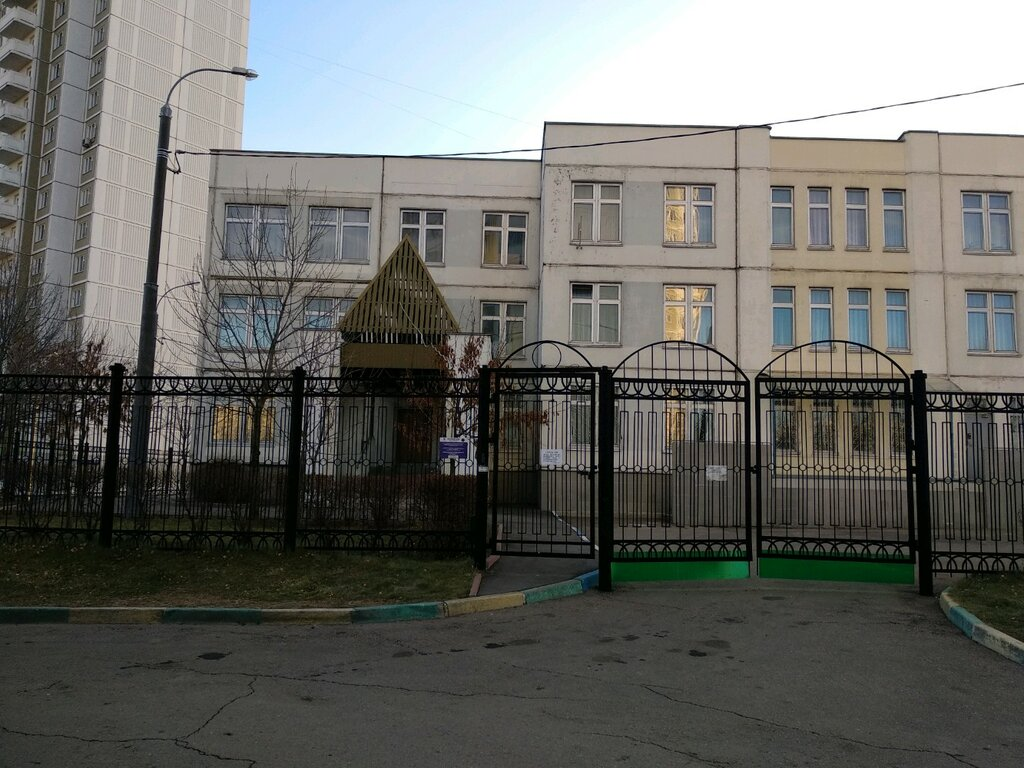Школа на понтрягина 1368 бухгалтерия телефон форма декларации возврат ндфл