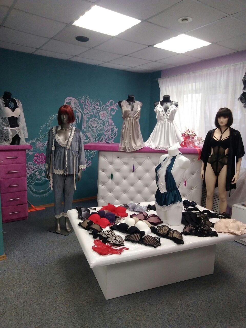 магазин женского белья рузаевка