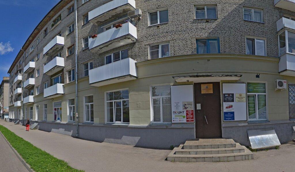 Панорама бизнес-центр — Псковский Бизнес-инкубатор — Псков, фото №1