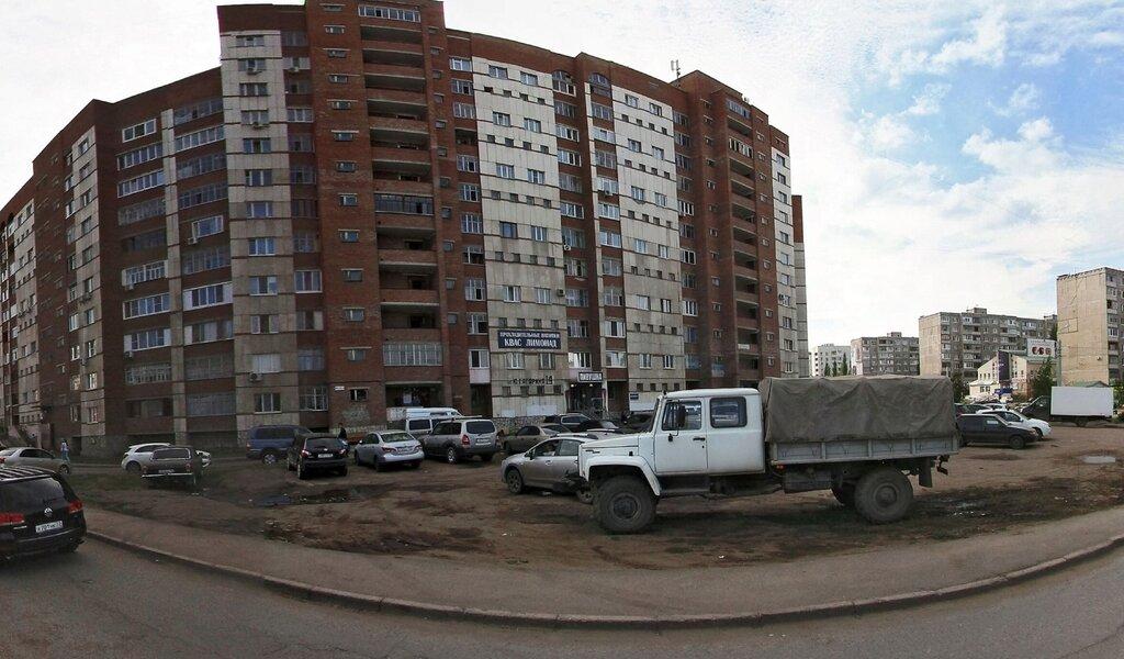 Панорама вейп шоп — Пивторг Vape — Уфа, фото №1