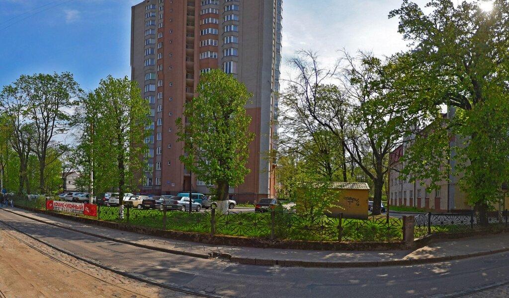 Панорама коммунальная служба — Дом - Сервис — Калининград, фото №1