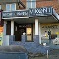 Vikont, Ремонт мебели в Городском округе Красноярск