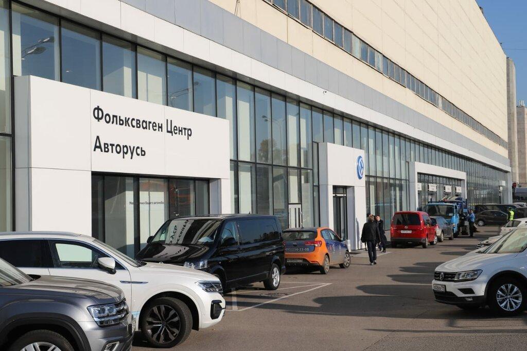 Автосалоны volkswagen в москве адреса залог авто с временной регистрацией