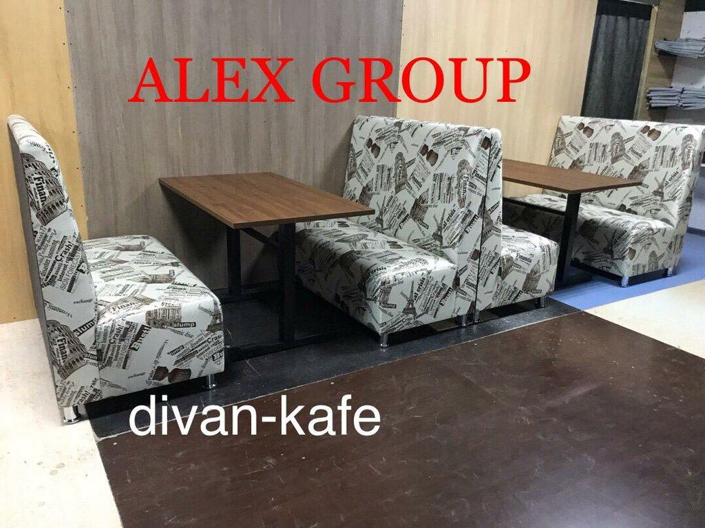 мебельная фабрика — Диван-Кафе — Реутов, фото №4