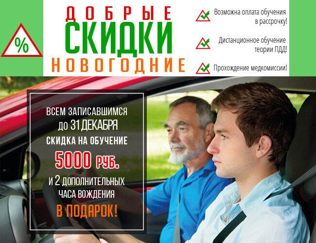 автошкола — АНО ДПО Автошкола Эталон — Люберцы, фото №6