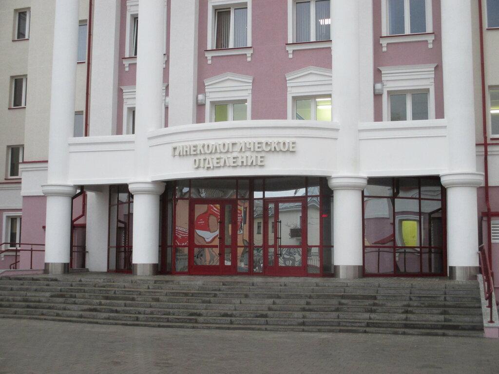 родильный дом — УЗ Барановичский родильный дом — Барановичи, фото №1