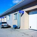 Заречье, Кузовной ремонт авто в Городском поселении рабочем поселке Черни