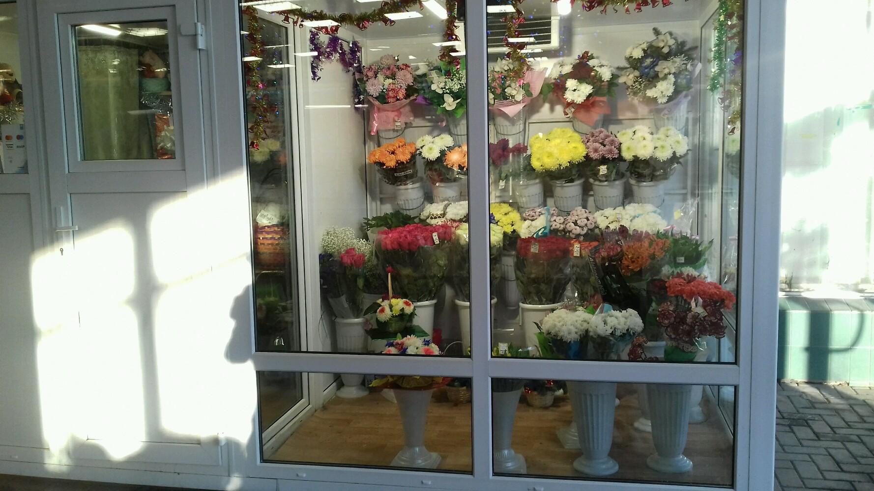 Магазин цветов в краматорске, купить цветы станции