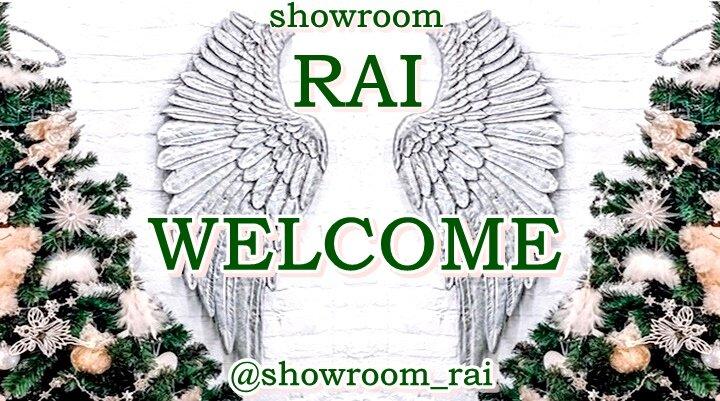 интернет-магазин — Rai showroom — Москва, фото №2