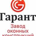 Окна Гарант, Ремонт окон и балконов в Ащебутакском сельсовете