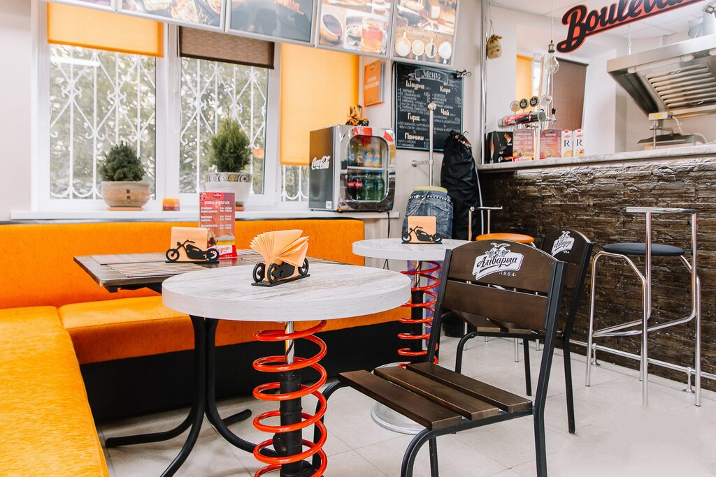 кафе — Бульвар — Витебск, фото №1