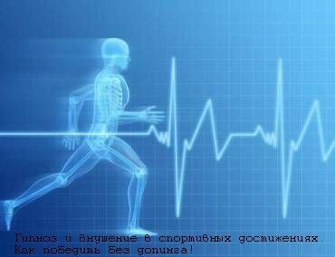 психотерапевтическая помощь — Гипнотерапевт, гипнолог, психолог — Санкт-Петербург, фото №5