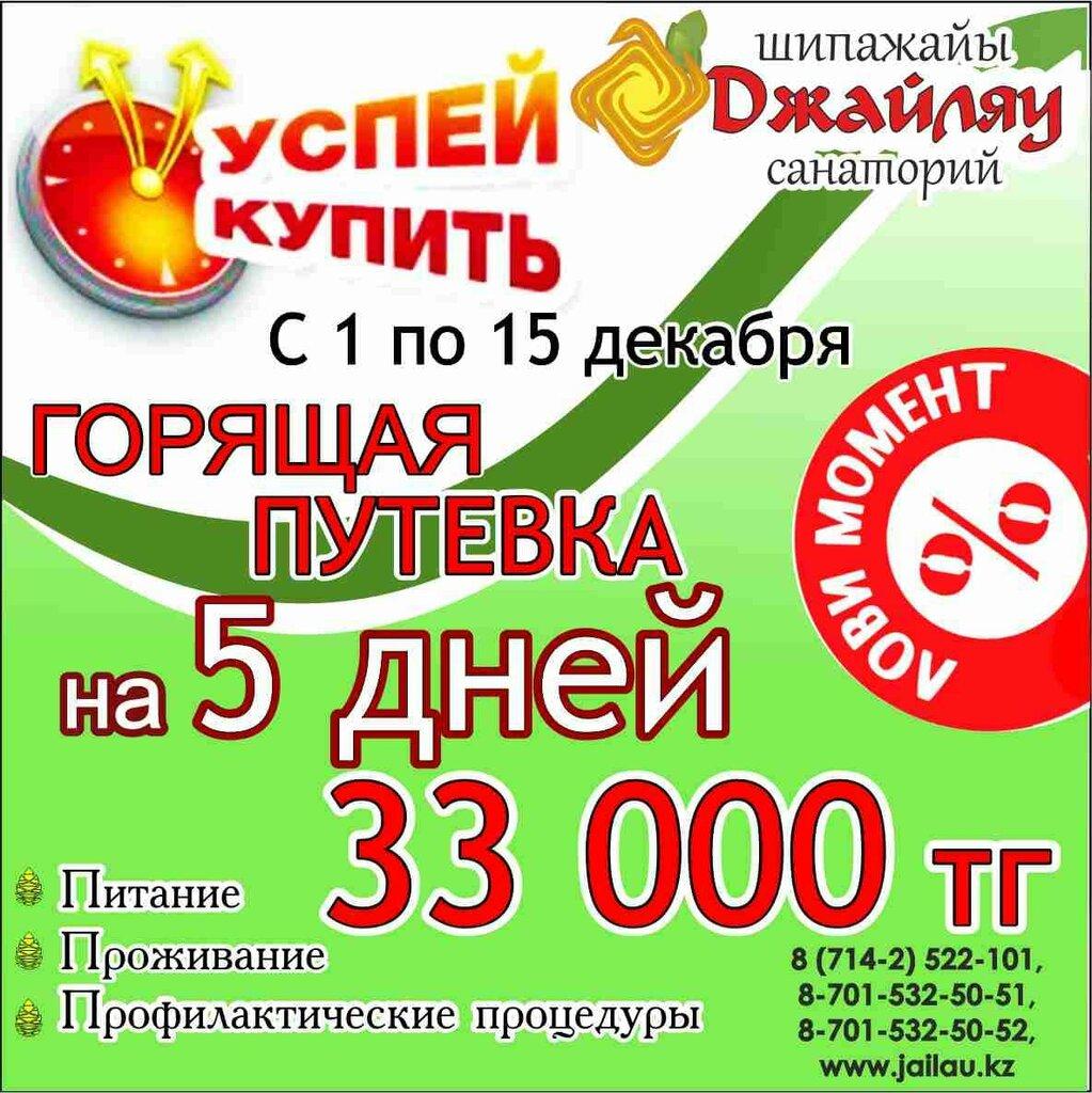 рекламное агентство — Успех — посёлок Затобольск, фото №1