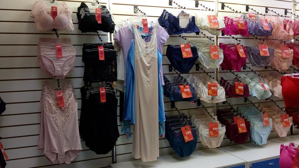 магазины в самаре женского белья