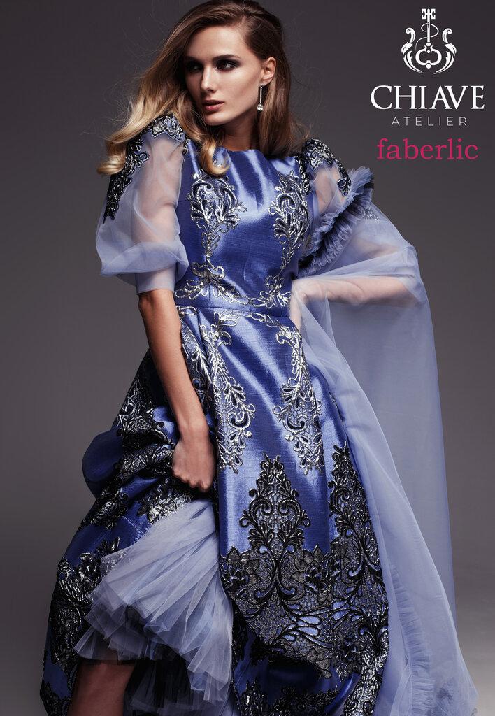 ателье по пошиву одежды — Къявэ — Москва, фото №10