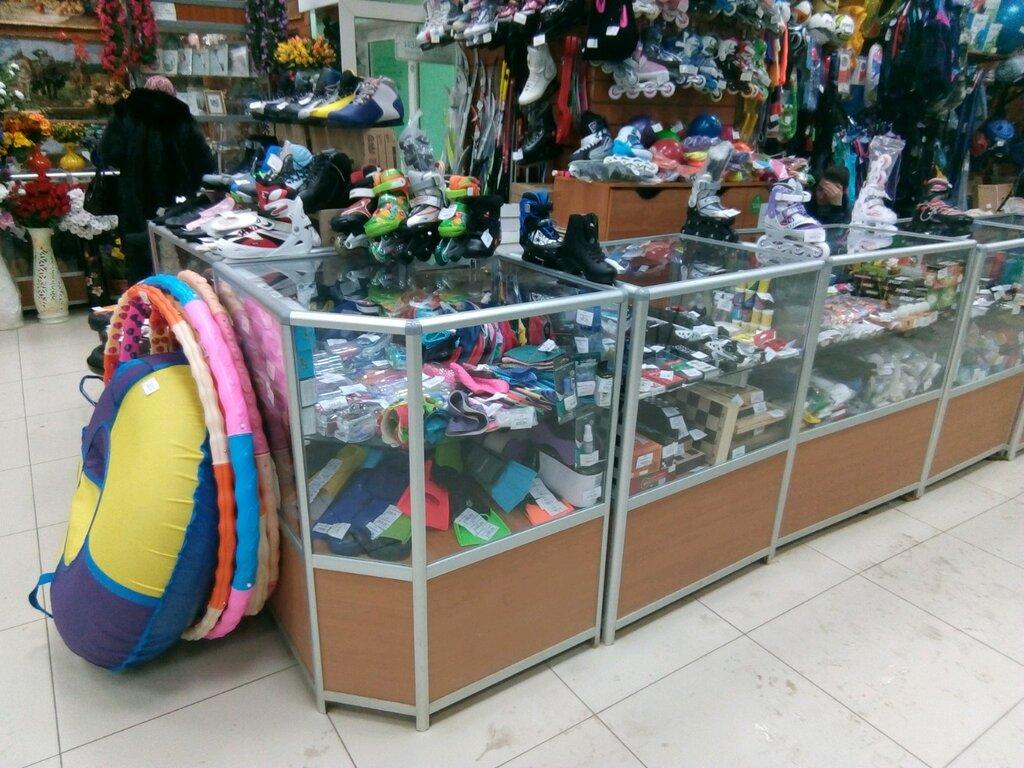 Спортивные Магазины Саранск