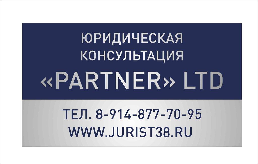 Регистрация ликвидация ооо иркутск электронные формы отчетности узбекистан