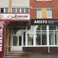 Аристо, Изготовление шкафа-купе в Городском округе Красноярск