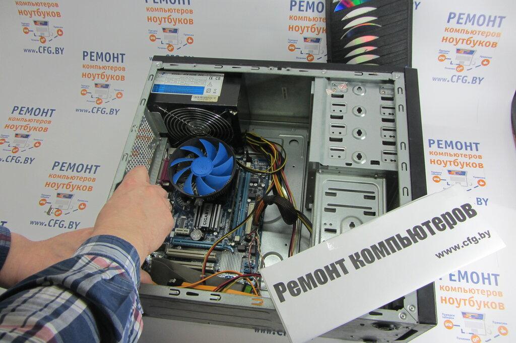 компьютерный ремонт и услуги — Гродненский компьютерный сервис — Гродно, фото №8