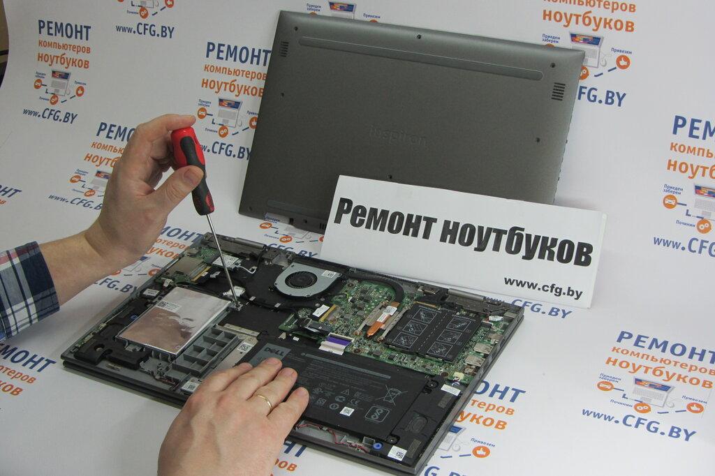 компьютерный ремонт и услуги — Гродненский компьютерный сервис — Гродно, фото №9