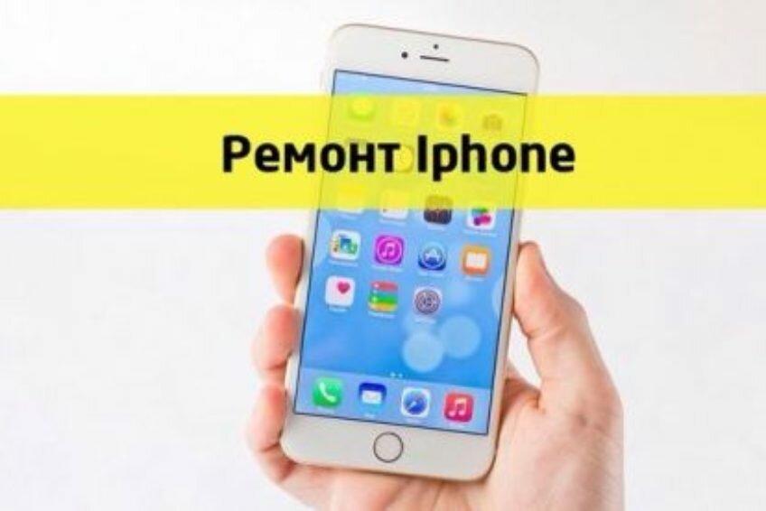 ремонт телефонов — ICare - Ремонт телефонов — Гродно, фото №4