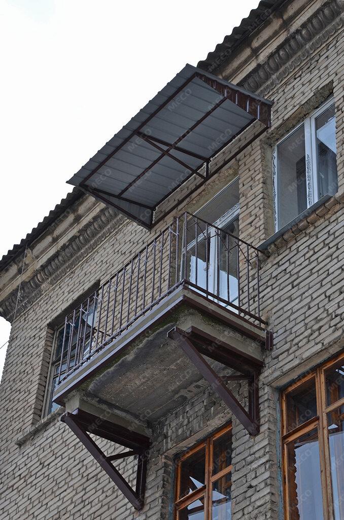 призвал позволить фото балкон в виде консольных плит какое