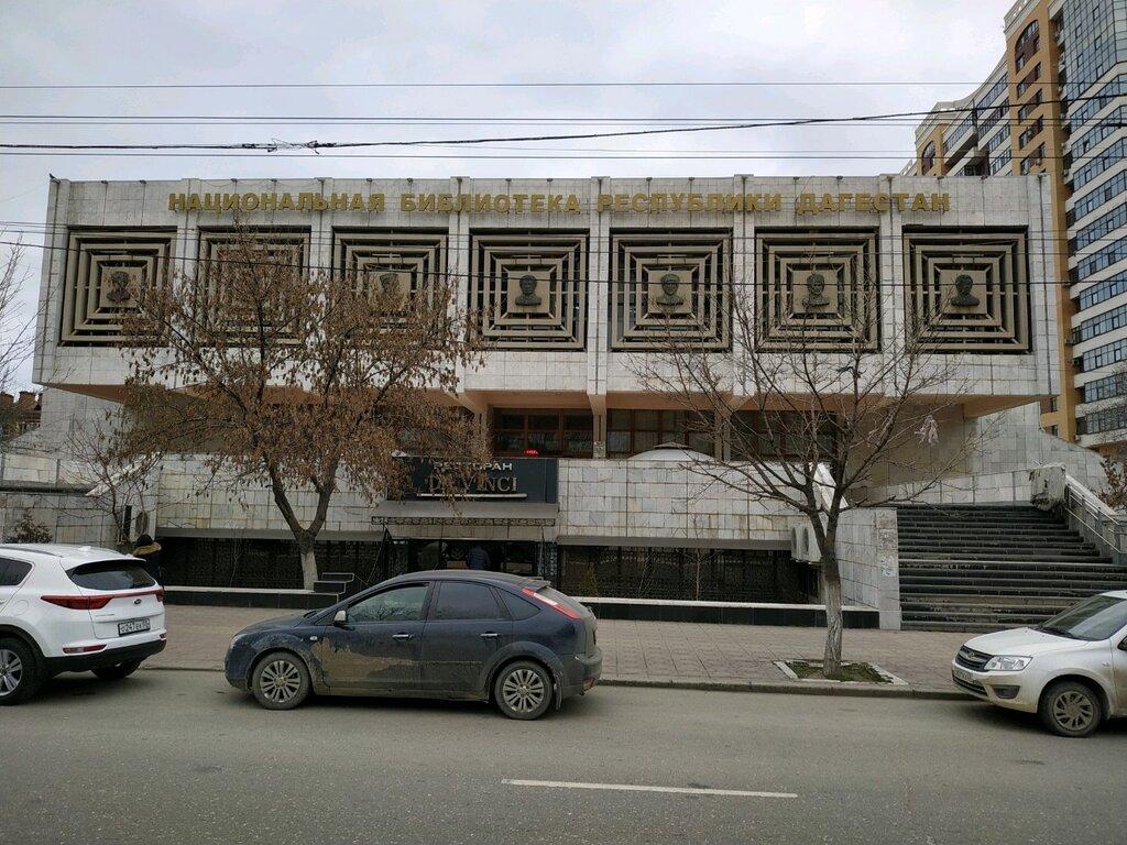 дворец творчества махачкалы фото этой страничке