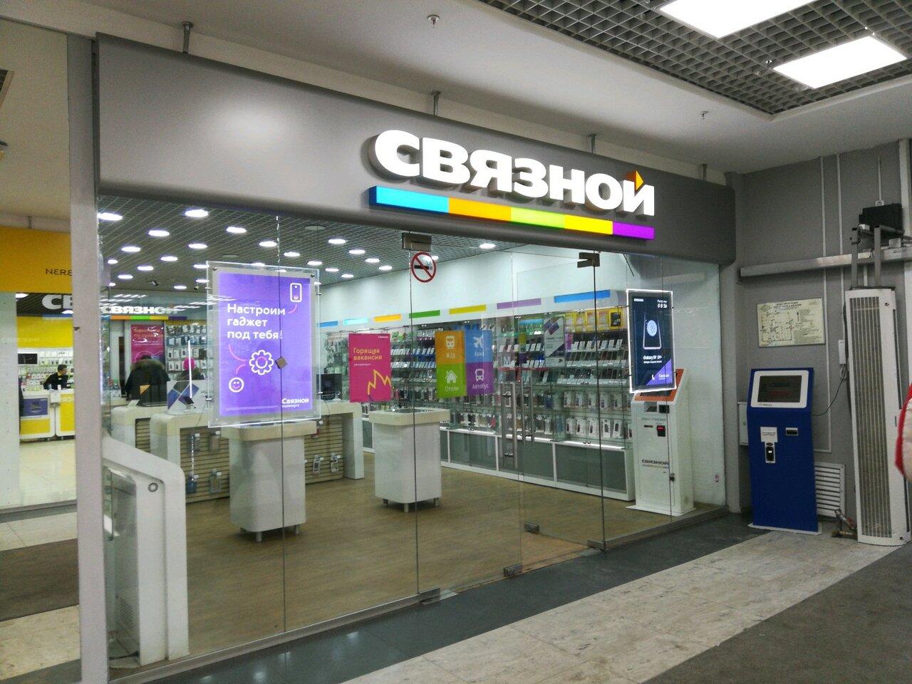 фотографии картинка связного магазина ней можно