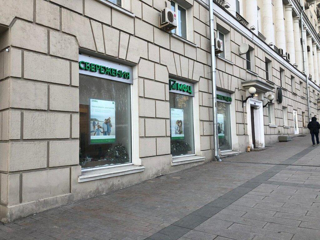 потребительская кооперация — Московский Финансовый центр — Москва, фото №1